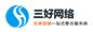 长沙网站建设及优化